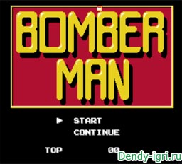 Бомбермен денди