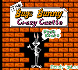 Сумасшедший замок кролика Багза Банни денди