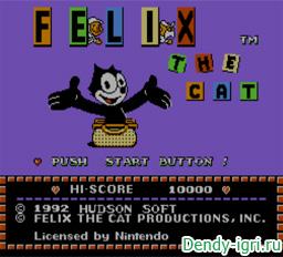 Кот феликс денди