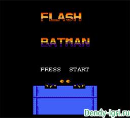 Флэш и Бэтмен денди