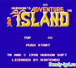 Остров приключений Хадсона денди