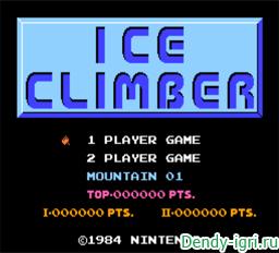 Ледяной Альпинист денди