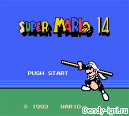 Супер Марио 14 денди