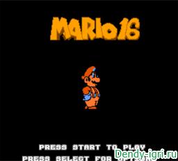 Марио 16 денди