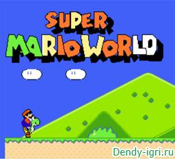 Мир Супер Марио денди