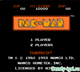 Pacman скачать на компьютер