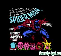 Человек паук Возвращение зловещей шестерки денди