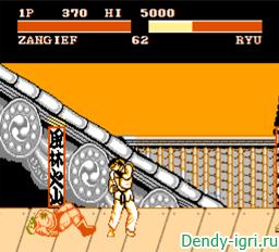 Уличные боец 2 / Street Fighter 2