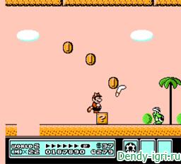 Супер Марио Братья 3 / Super Mario Bros. 3