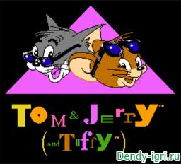 Том и Джерри денди