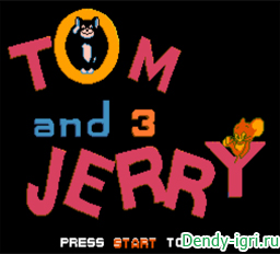 Том и Джерри 3 денди