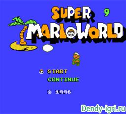 Супер Марио Ворлд 9 денди