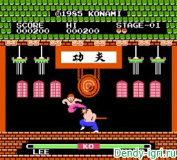 Yie Ar Kung Fu денди